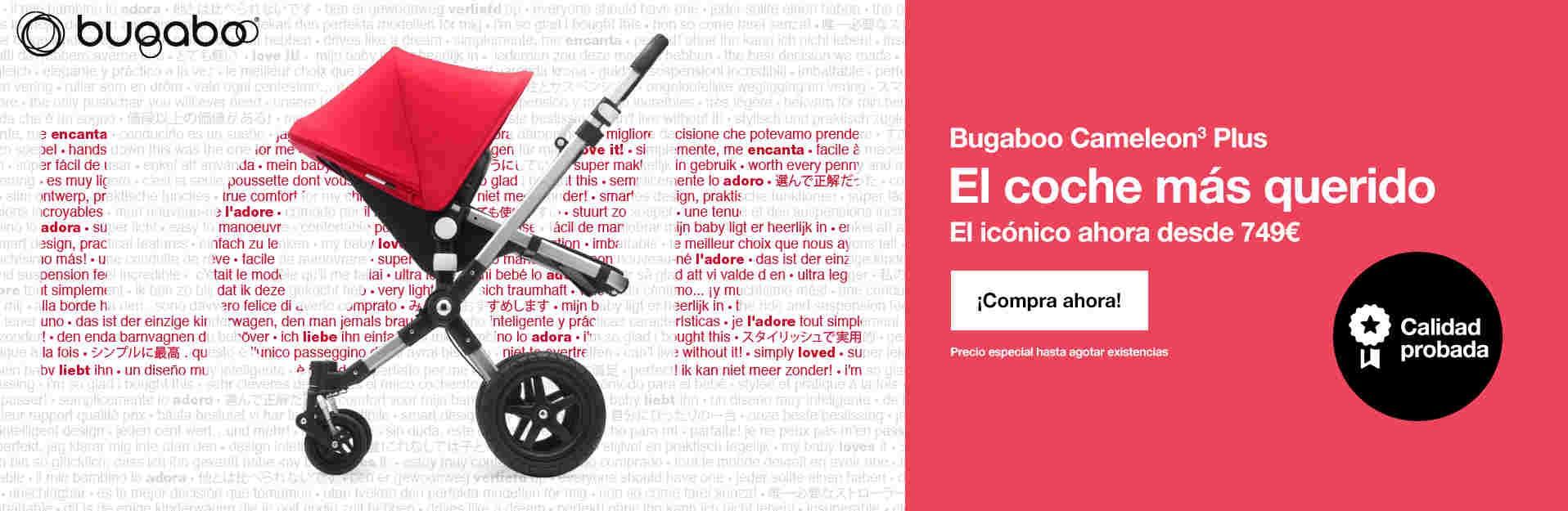 Bugaboo Camaleon 3 Plus ahora a un precio excepcional